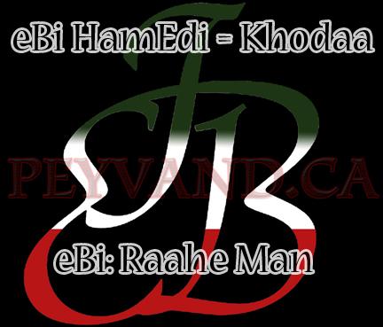 eBi HamEdi = Khodaa.