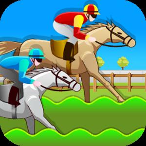 Carnival Horse Racing Game.