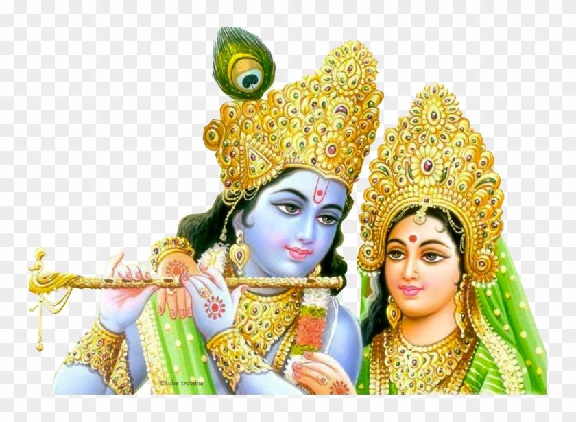 Krishna Png Image Free Download.