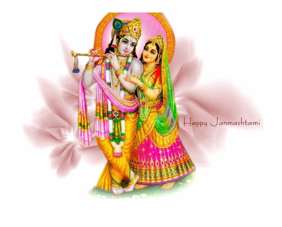 Radha Krishna Png Image.