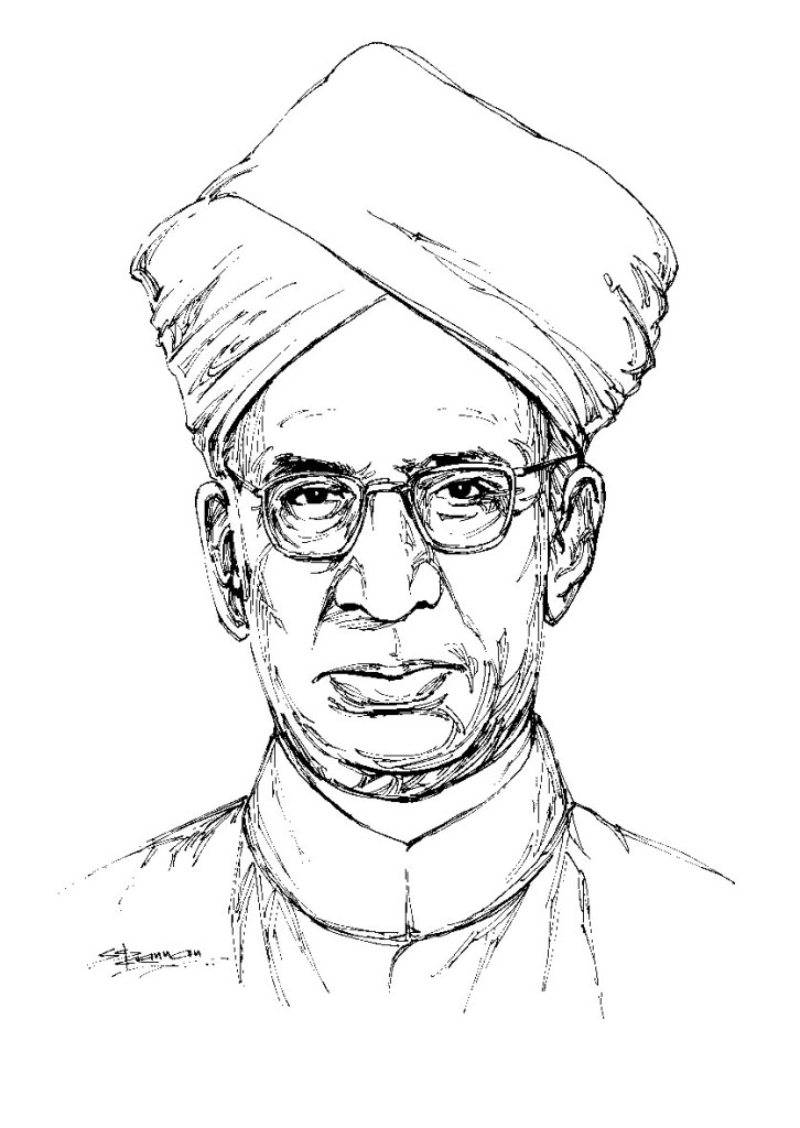 dr radhakrishnan Discover sarvepalli radhakrishnan famous and rare quotes share sarvepalli radhakrishnan quotations about god, sin and spirituality.