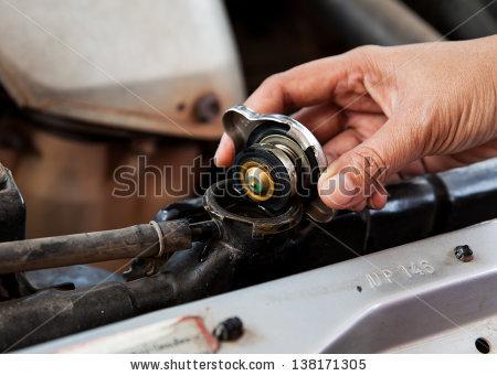 Car Radiator Stock Images, Royalty.