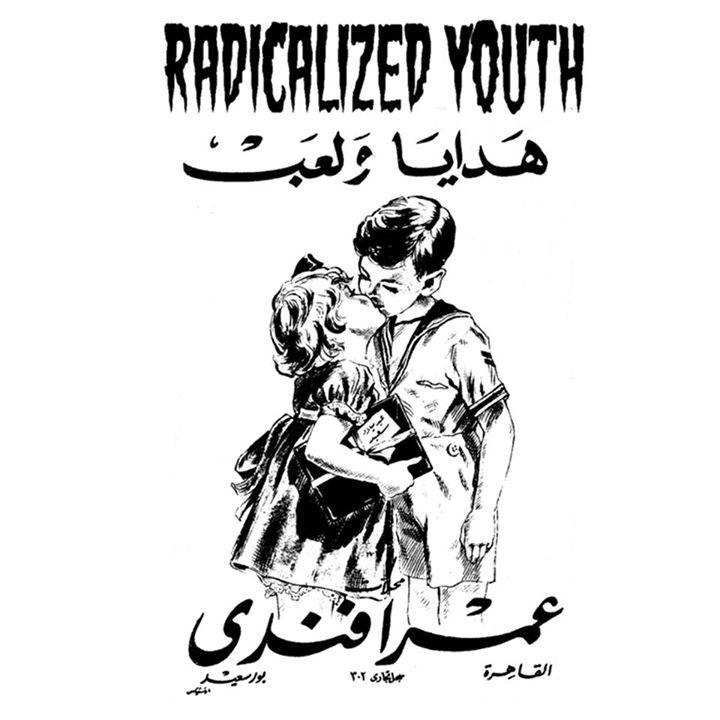 Radicalized Youth Tour Dates 2017.