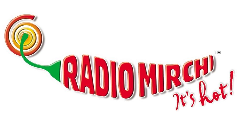 Radio mirchi logo png 1 » PNG Image.