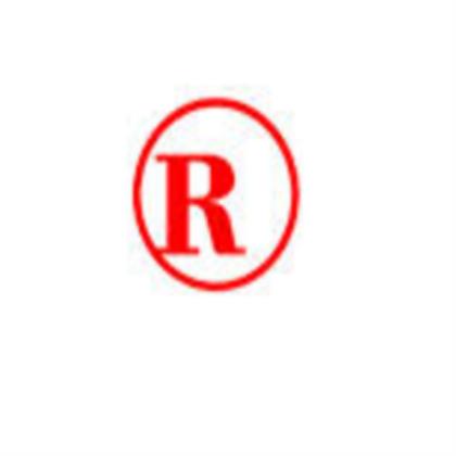 RadioShack (Logo Quiz).