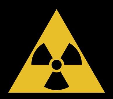 Radon Testing.