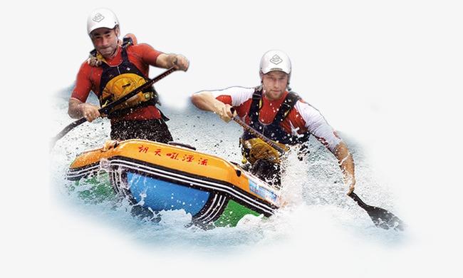 Rafting Png Free & Free Rafting.png Transparent Images.