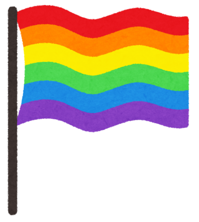 Download RAINBOW FLAG Free PNG transparent image and clipart.