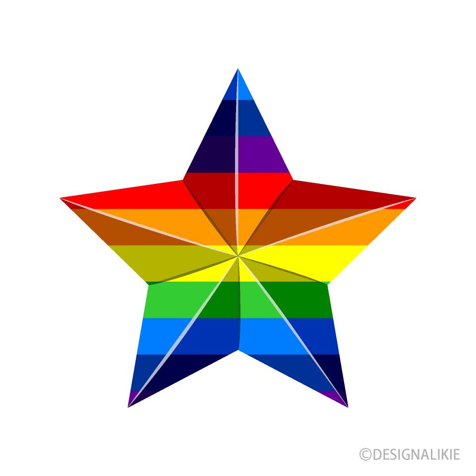 Rainbow Star Decoration Clipart Free Picture|Illustoon.