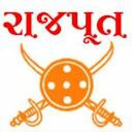 Logo Rajput.