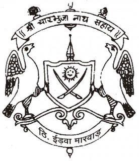 Rajput name clipart.