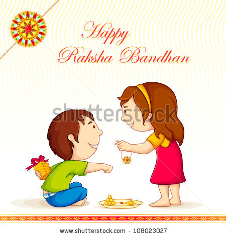 Rakhi raksha bandhan vector graphic illustrator free vector.