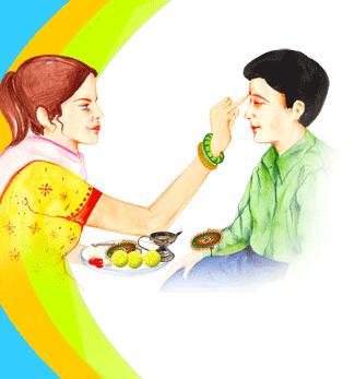 Rakhi Clipart picture.