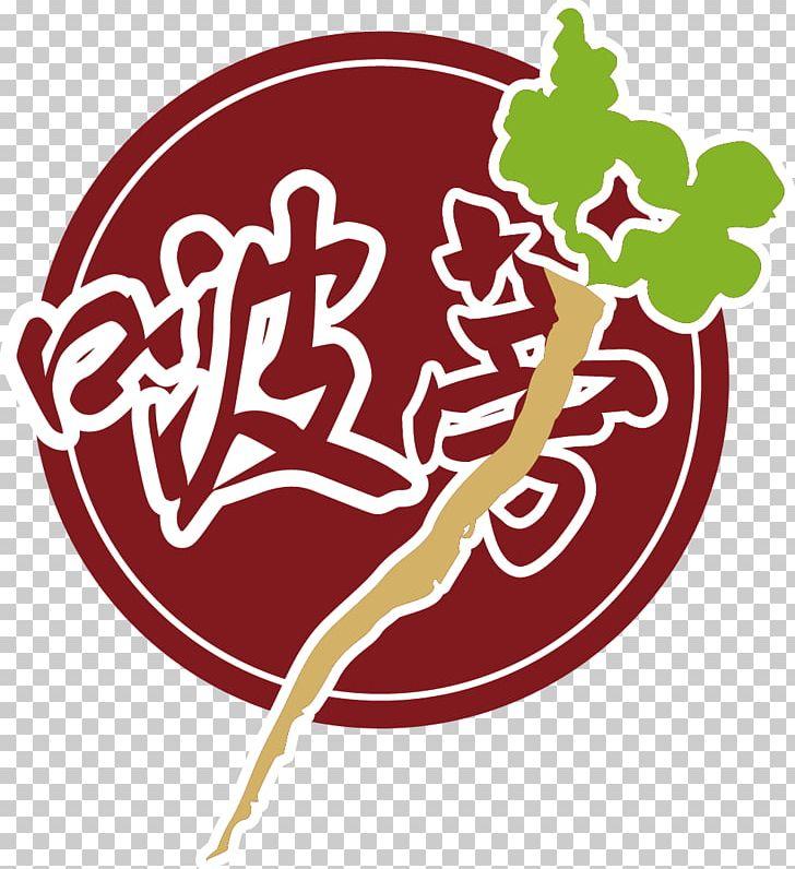 啵蒡 牛蒡脆餅 Taiwan Rakuten Ichiba PNG, Clipart, Artwork.