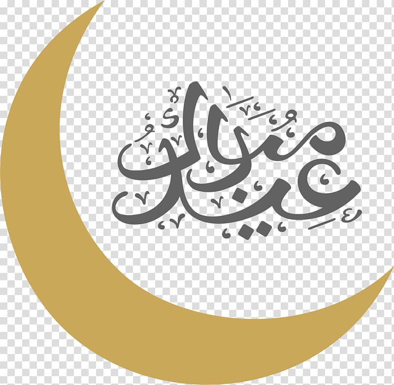 Black Arabic calligraphy illustration, Eid al.