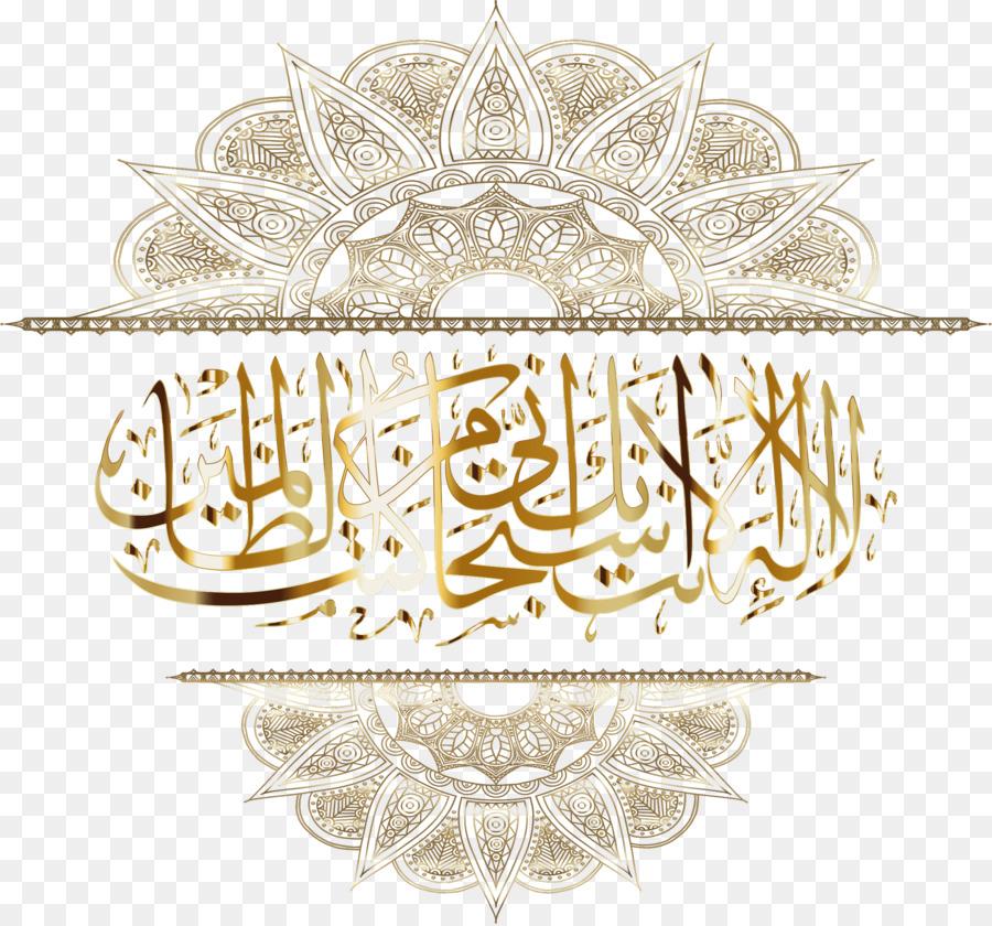 Islam Arabic calligraphy Clip art.