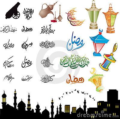 Ramadan Stock Illustrations.