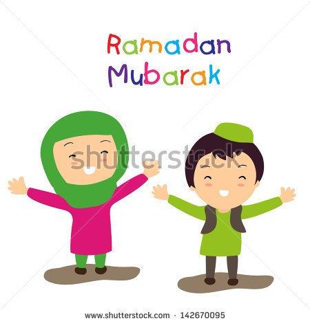 Islamic ramadan clipart.