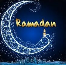 Free Ramadan Clipart.