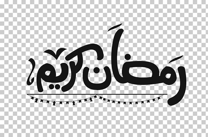 Ramadan Typography Iftar Calligraphy, Ramadan, black.
