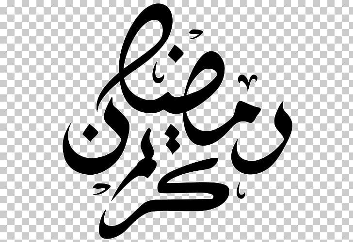 Ramadan Calligraphy Islam Eid Mubarak, Ramadan, arabic text.