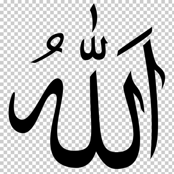 Allah Symbols of Islam Religious symbol God in Islam, arabic.