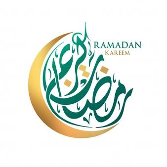 Ramadan kareem moon arabic calligraphy. Vector.