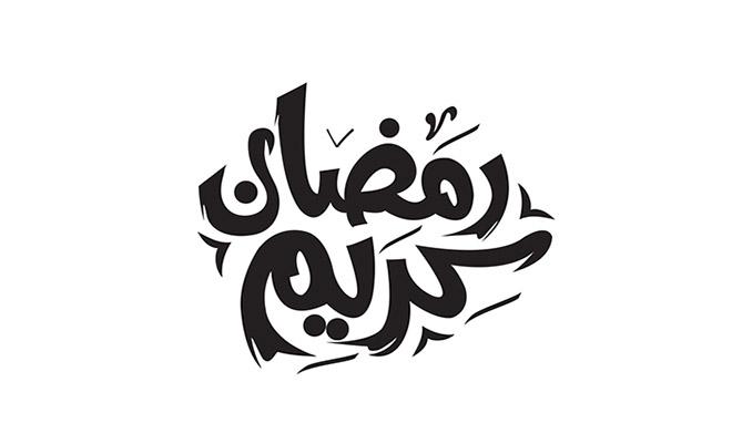 Ramadan kareem Logos.