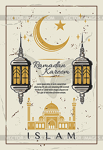 Ramadan retro grunge card with mosque and lantern.