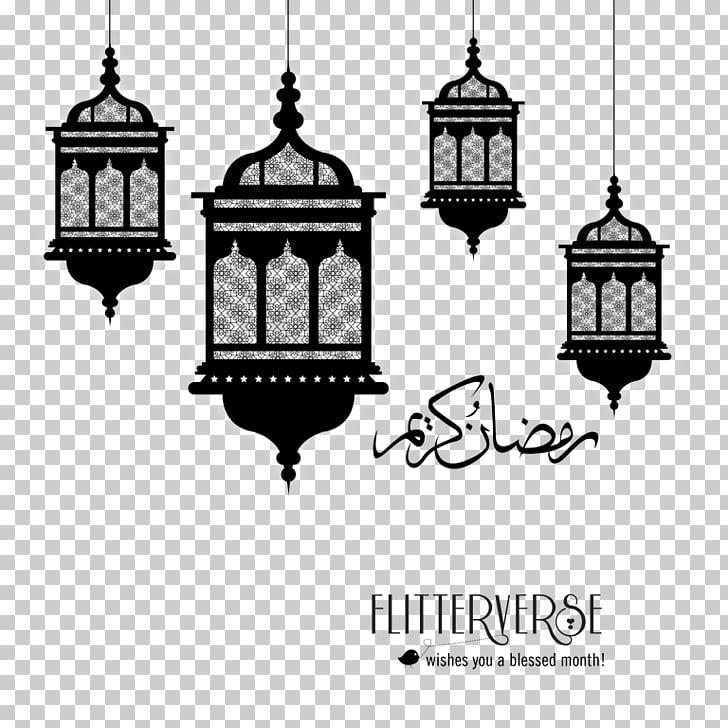 Quran Light Ramadan Fanous Islam, light, four Flitterverse.