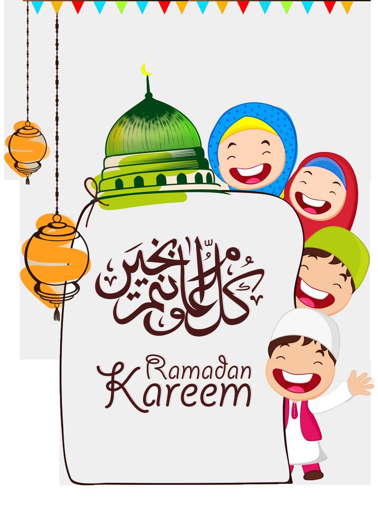 Happy clipart ramadan, Happy ramadan Transparent FREE for.