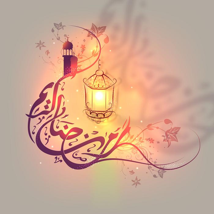 Ramadan Mubarak Gif, Animation, ClipArt, Vectors, Logos For.