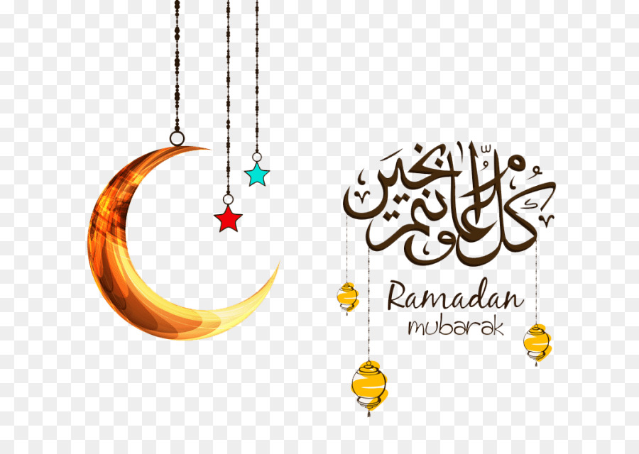 Eid Mubarak Moon clipart.