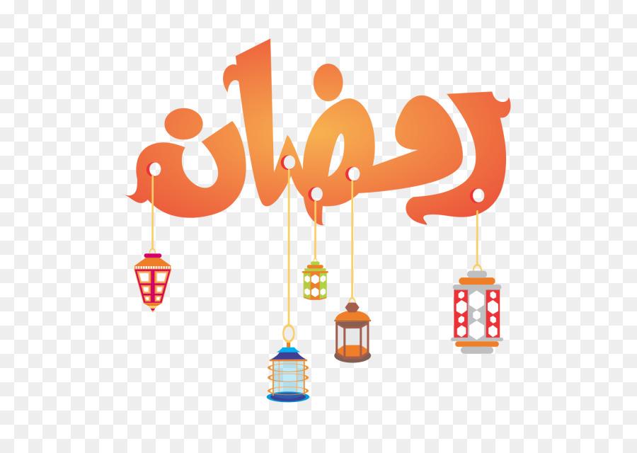 Ramadan Eid Mubarak clipart.