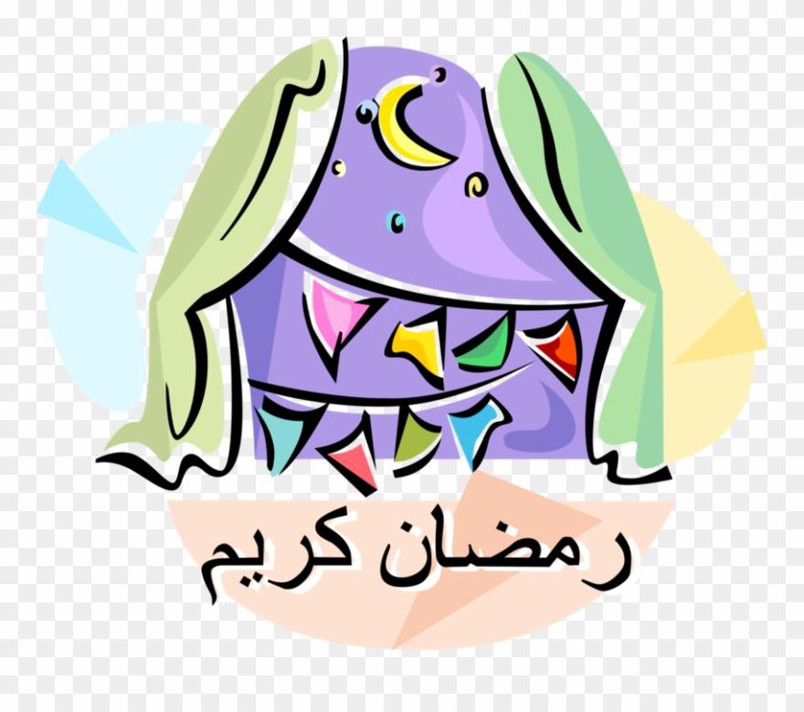 Vector Illustration Of Ramadan Mubarak Greeting.
