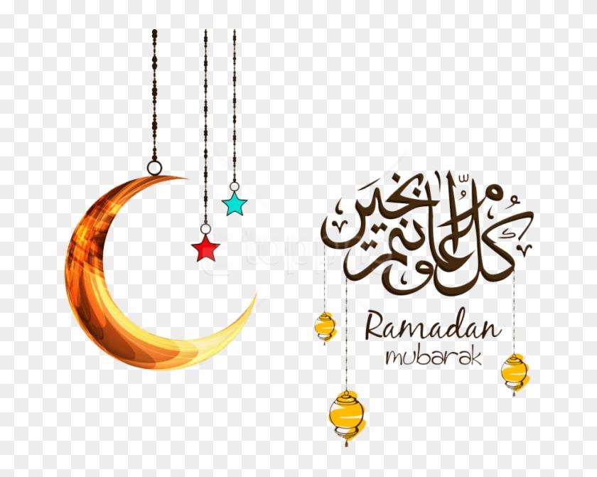 Free Png Ramadan Moon Png Images Transparent.