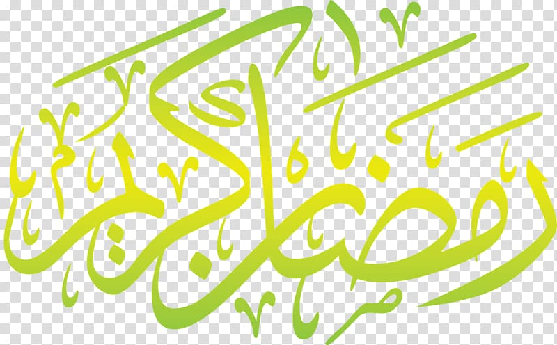 Blue background with text overlay, Ramadan Eid al.
