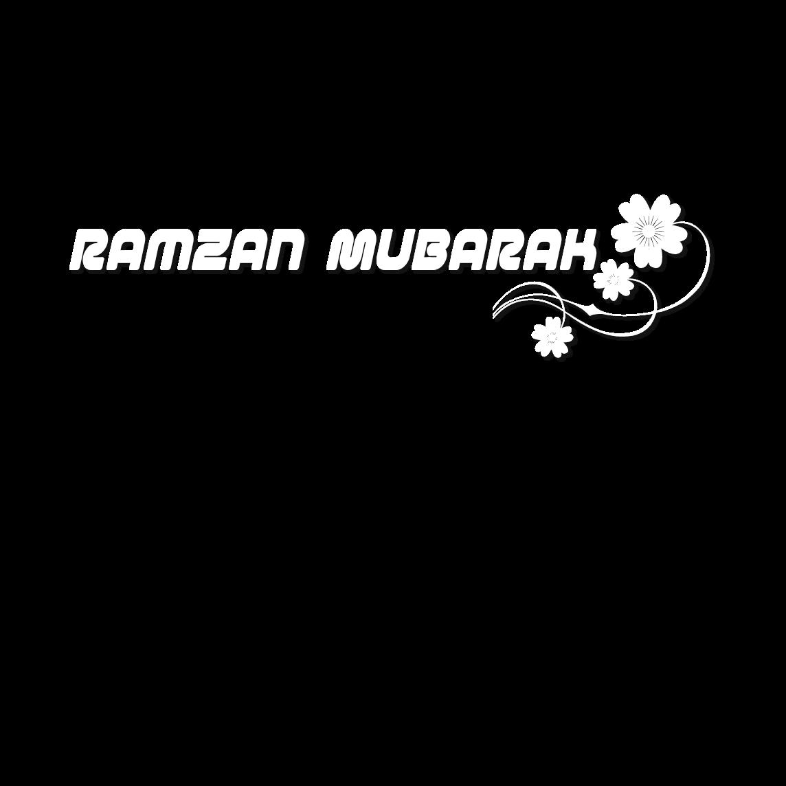 HANIYA ALI EDITING ZONE: RAMZAN MUBARAK PNG TEXT (MADE BY.
