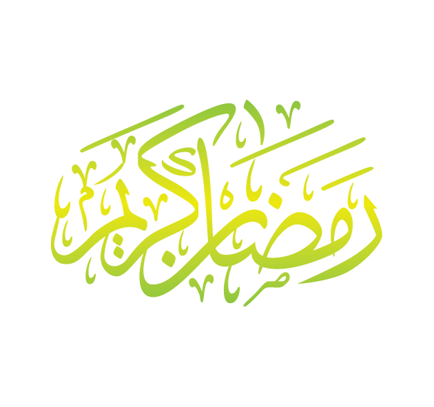 Ramadan PNG images free download.