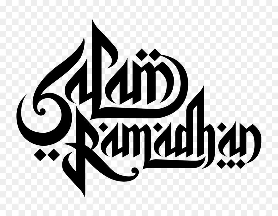 Eid Mubarak Black And White clipart.