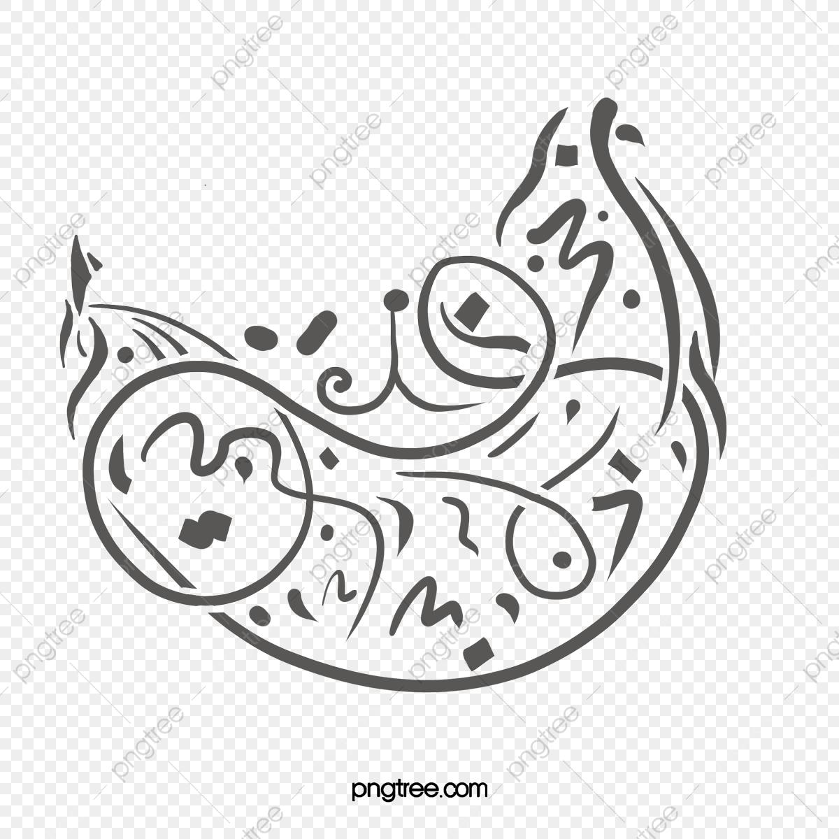 Gray Ramadan Text, Vector Diagram, Moon, Ramadan PNG and.