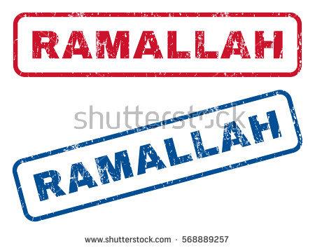 Ramallah Stock Photos, Royalty.