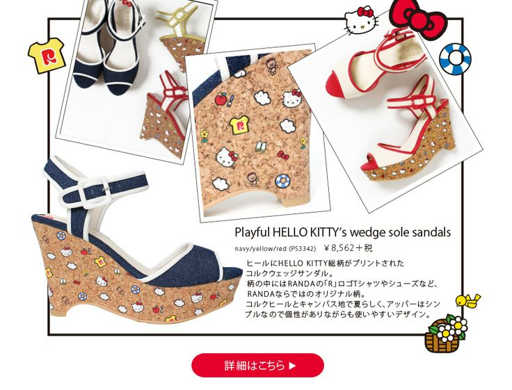 Hello Kitty × RANDA collaboration RANDA.