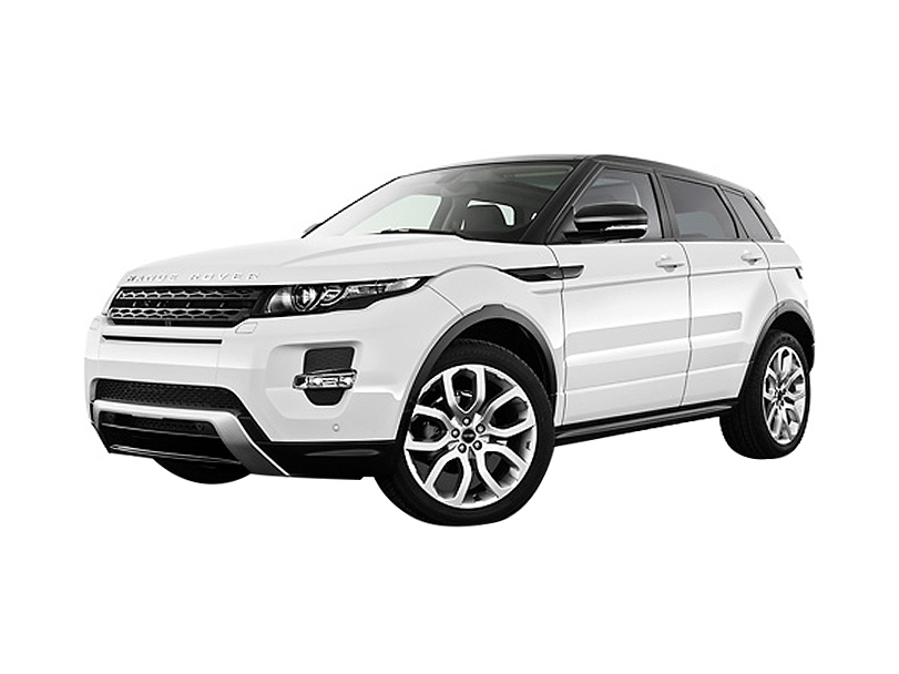 Range Rover Evoque 2019 Prices in Pakistan, Pictures & Reviews.
