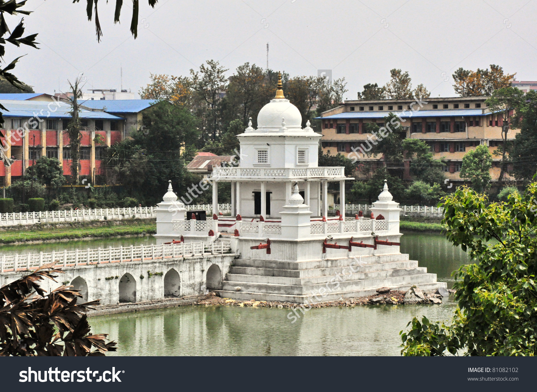 Rani Pokhari Temple Kathmandu Nepal Stock Photo 81082102.