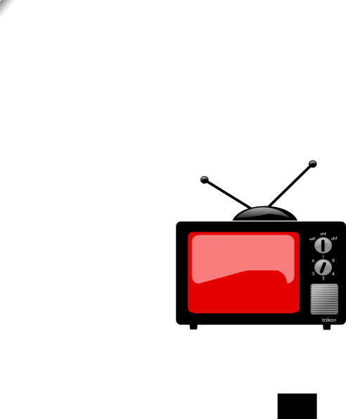 Faltu Tv Clip Art at Clker.com.