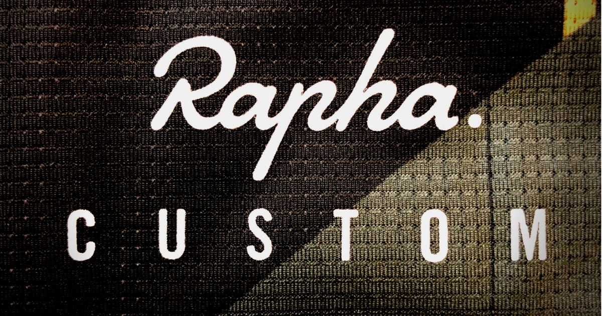 Create Your Very Own Bespoke Cycling Kit With Rapha Custom.