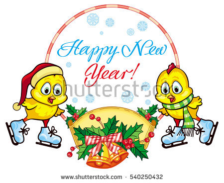 Cute Chicken Funny Hat Ice Skating Stock Illustration 540160255.