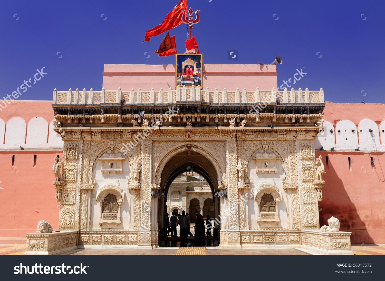 Main Gate Rat Temple Karni Mata Stock Photo 56018572.