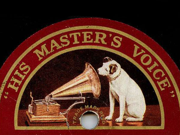 July 16th, 1900 Recording Company \'RCA Victor\' Register Logo.